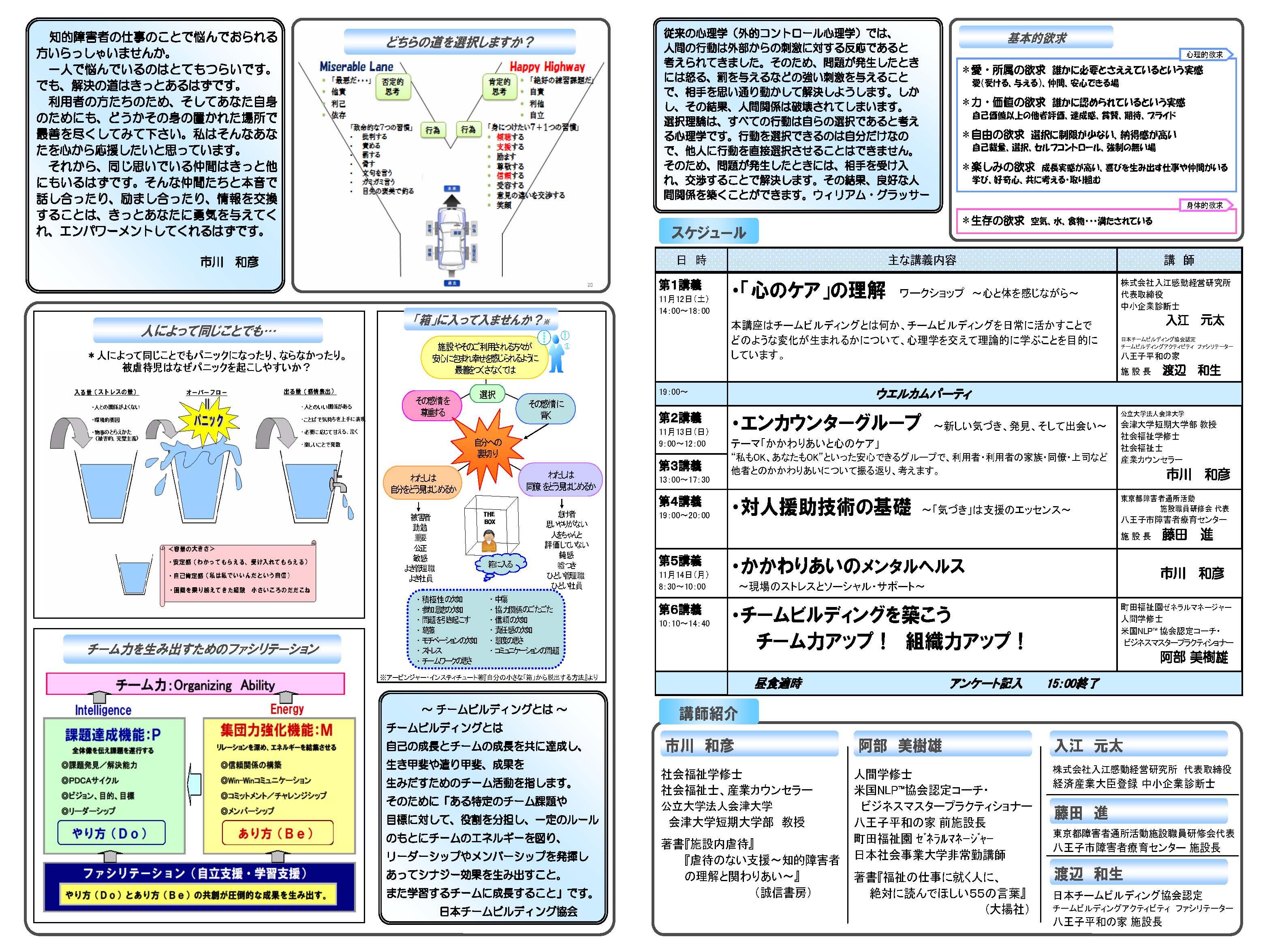 kokoro_2011_aki_2.jpg