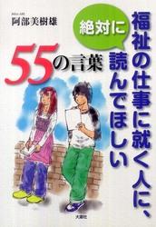 gm book.jpg