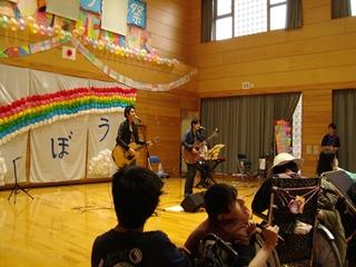 みのり祭のサブの写真【3】