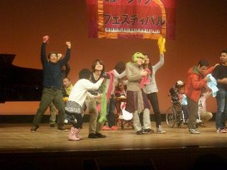 町田ミュージックフェスティバルの写真