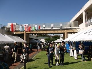 みのり祭の写真