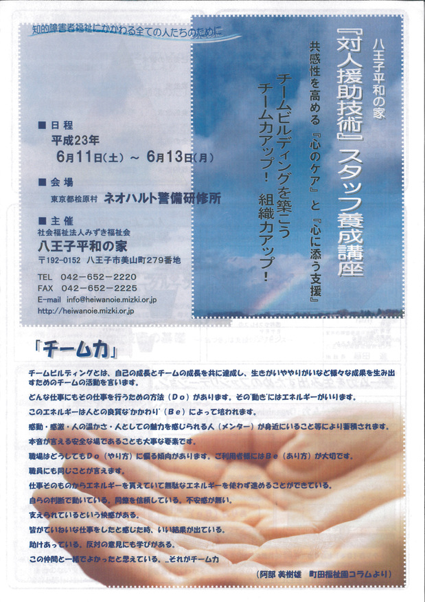 kokoro_2011haru_1.jpg