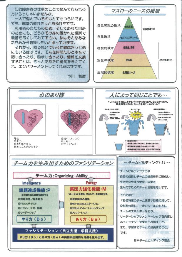 kokoro_2011haru_2.jpg