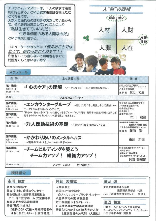 kokoro_2011haru_3.jpg
